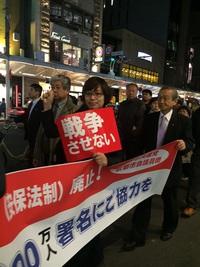 戦争法施行に抗議
