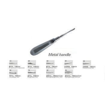 歯科抜歯用ルートエレベーター(メタルハンドル)