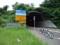 清滝トンネル、真っ暗