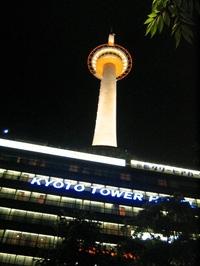 夜行バスで京都に着いたら京都タワー大浴場でさっぱり