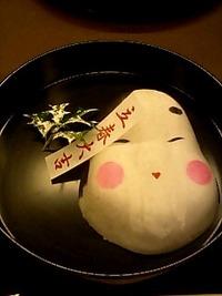 2ディな〜 サランヘヨ