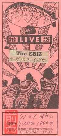 THE EBIZ ライブ