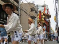 大船鉾の旗艦 (祇園祭・大船鉾)