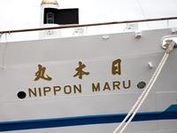太平洋の白鳥と貴婦人 (大阪港・天保山・帆船)