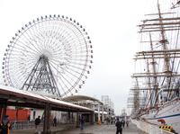 直線と曲線 (大阪港天保山・帆船エクスポ)