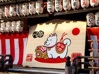 今年を馳ける絵馬 (八坂神社)