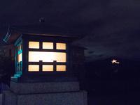 灯りの道しるべ(北大路橋・大文字送り火)