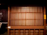 格子戸がいっぱい (京都文化博物館)