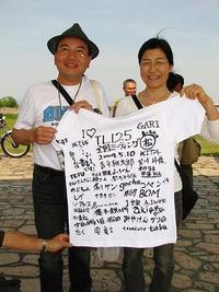 第九回TL125全国ミーティング・2009開催 【前編】