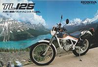『TL125H Rothmans 』 カタログ
