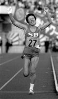 日本女子マラソン界のパイオニア・・・永田七恵さん死去