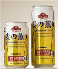 イオンが100円の第3のビールを発売へ!
