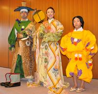 京都時代祭・・・復元新調した衣裳公開!