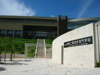 国立沖縄高専 名護市辺野古