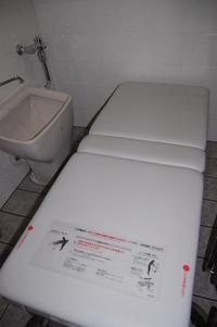 新神戸駅 車イス対応トイレ