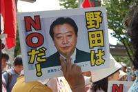 「野田はNOだ!」「さようなら原発集会」に17万人