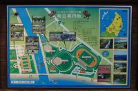 自公政権下では箱物ラッシュだった沖縄北部