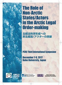 PCRC 3rd International Symposium