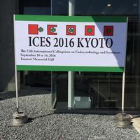 ICES 2016 KYOTO