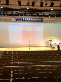 第30回 日本助産学会学術集会