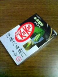 KitKatいろいろ