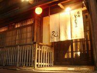 先斗町の弘で久しぶりの焼肉