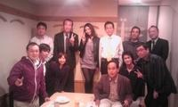 旭化成モリンピック2009