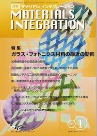 TIC出版の雑誌・書籍取扱を開始