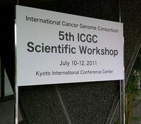 5th ICGC Scientific Workshop