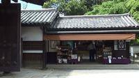 お土産を買いに醍醐寺へ