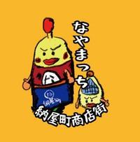 なやまっち体操ウクレレワークショップ 2013/09/03 02:10:26