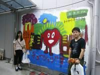 中書島壁画 観光スポット