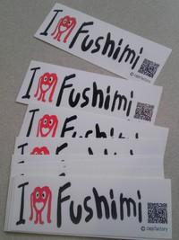 i love fushimi ステッカーできました! 2013/06/28 18:37:55