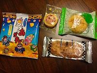 京都検定講演会のお菓子 2016年8月