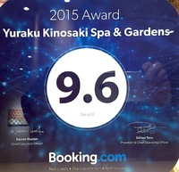 「Guest Review Awards」受賞