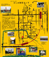ふ~しぃの伏見散策マップ