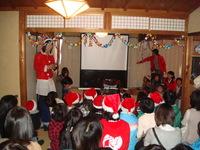 2010年秋季 町家サークル発表会