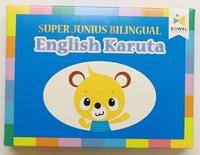 英語力をつける家庭の力(小学生英語)