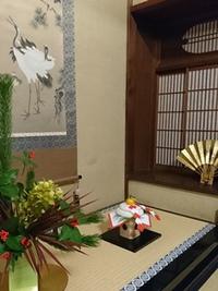 京の習わし年中行事