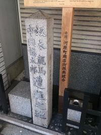 1月21日 京阪ウォークのお知らせ