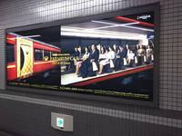 京阪電車 プレミアムカー出発進行~!