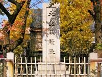 9月29日 京都さんぽのお知らせ