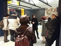1月7日 京都さんぽ(京阪ウォーク) レポート