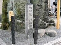 11月18日 京都さんぽのお知らせ