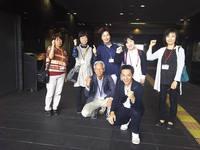 第6回 京都観光ガイド育成講座を開催します