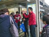 12月4日京都リビング新聞社・四季折々とっておき京さんぽ