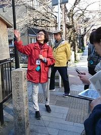 京阪電車 × らくたび  ~ 駅から始まる京都のまち歩き ~≪ 京阪ウォーク ・祇園ツアー≫のご案内