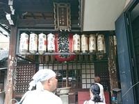 8月5日の京阪ウォークは京都・東山の社寺めぐりでご利益アップ!レポート