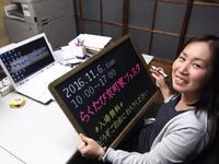 「 らくたび京町家 」 手描き看板コレクション