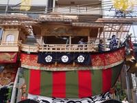 7月23日 京都さんぽのお知らせ